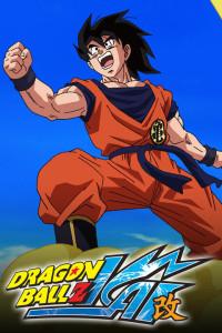 Goku in DRAGON BALL Z KAI on Nickelodeon.  Photo: ©Bird Studio/Shueisha, Toei Animation. Film©2009 Toei Animation Co., Ltd. Licensed by FUNimation¨ Productions, Ltd.  All Rights Reserved. Dragon Ball Z, Dragon Ball GT and all logos, character names and distinctive likenesses thereof are trademarks of SHUEISHA, INC.